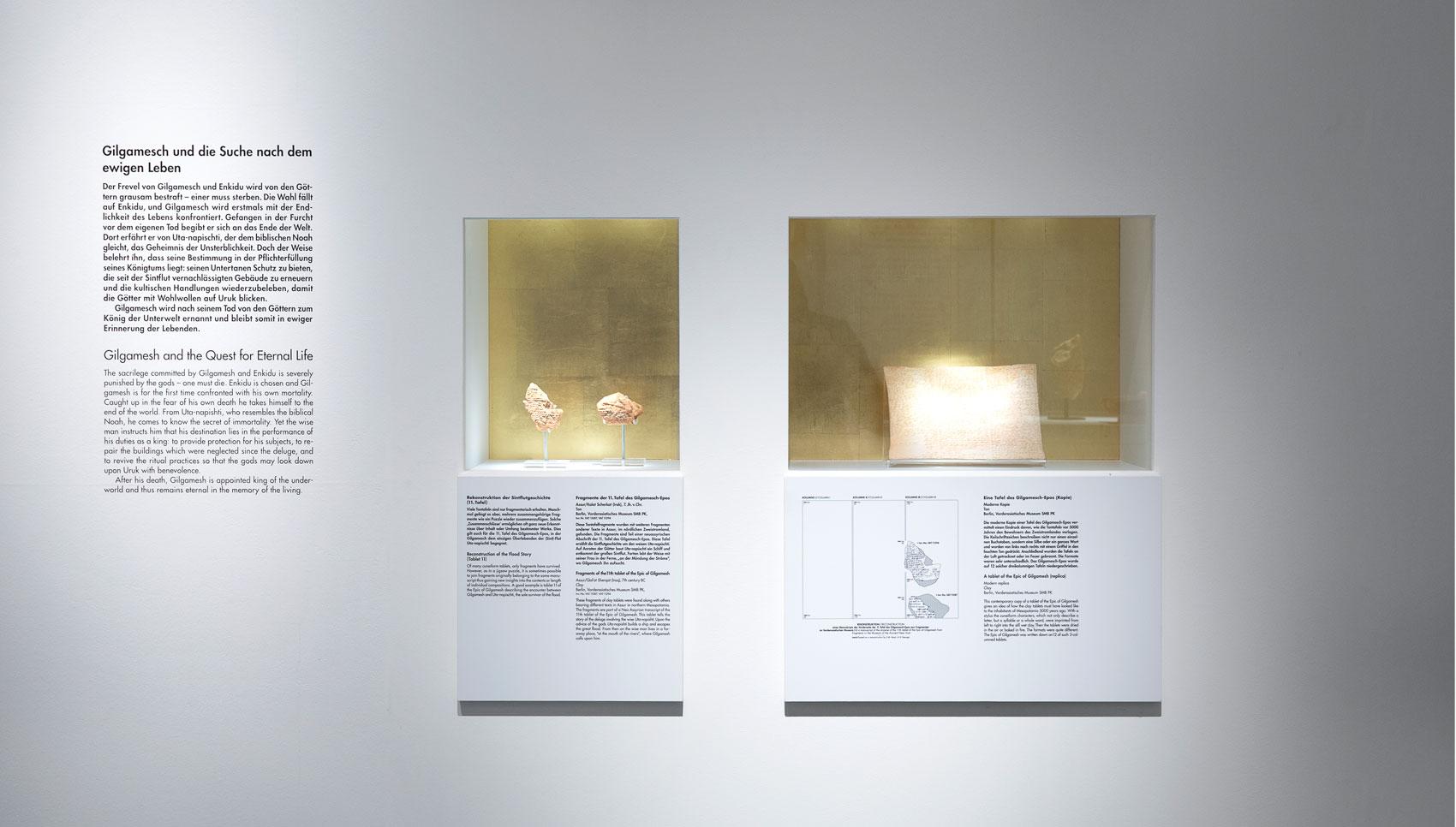 Uruk – 5000 Jahre Megacity Pergamonmuseum Berlin